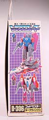 Super God Masterforce Darkwings (Dreadwing)  - Image #27 of 88