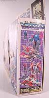 Super God Masterforce Darkwings (Dreadwing)  - Image #38 of 88