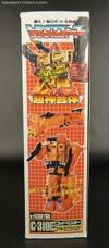 Super God Masterforce Fire Guts God Ginrai - Image #13 of 138