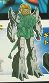 Super God Masterforce Giga - Image #2 of 97
