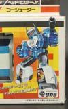 Super God Masterforce Go Shooter (Transtector) (Goshooter (Transtector))  - Image #4 of 190