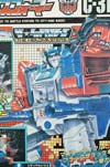 Super God Masterforce Grand Maximus - Image #17 of 335