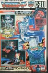 Super God Masterforce Grand Maximus - Image #19 of 335