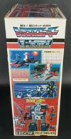 Super God Masterforce Grand Maximus - Image #28 of 335