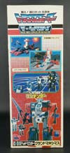 Super God Masterforce Grand Maximus - Image #29 of 335