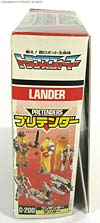 Super God Masterforce Lander (Landmine)  - Image #5 of 229