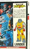 Super God Masterforce Lander (Landmine)  - Image #8 of 229