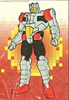 Super God Masterforce Lander (Landmine)  - Image #14 of 229