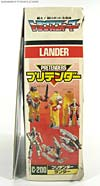 Super God Masterforce Lander (Landmine)  - Image #20 of 229