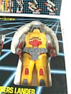 Super God Masterforce Lander (Landmine)  - Image #38 of 229