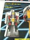 Super God Masterforce Lander (Landmine)  - Image #39 of 229