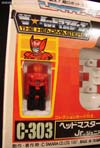 Super God Masterforce Minerva (Transtector) - Image #5 of 273