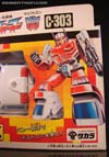 Super God Masterforce Minerva (Transtector) - Image #10 of 273