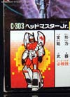 Super God Masterforce Minerva (Transtector) - Image #26 of 273