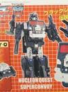 Super God Masterforce Nucleon Quest Super Convoy - Image #7 of 228
