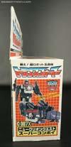 Super God Masterforce Nucleon Quest Super Convoy - Image #10 of 228