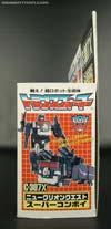 Super God Masterforce Nucleon Quest Super Convoy - Image #21 of 228