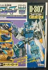Super God Masterforce Overlord - Image #2 of 383