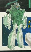 Super God Masterforce Overlord - Image #32 of 383
