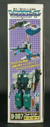 Super God Masterforce Overlord - Image #38 of 383