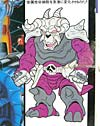 Super God Masterforce Dauros (Skullgrin)  - Image #12 of 196