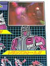Super God Masterforce Dauros (Skullgrin)  - Image #24 of 196