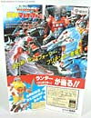 Super God Masterforce Dauros (Skullgrin)  - Image #42 of 196