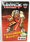 Dauros (Skullgrin)  - Super God Masterforce - Toy Gallery - Photos 33 - 72