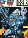 Super God Masterforce Diver (Waverider)  - Image #3 of 231