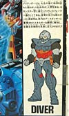 Super God Masterforce Diver (Waverider)  - Image #9 of 231