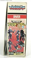 Super God Masterforce Diver (Waverider)  - Image #17 of 231