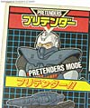 Super God Masterforce Diver (Waverider)  - Image #30 of 231
