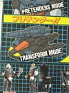 Super God Masterforce Diver (Waverider)  - Image #33 of 231