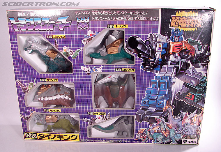 Transformers Victory Dinoking (Image #1 of 83)