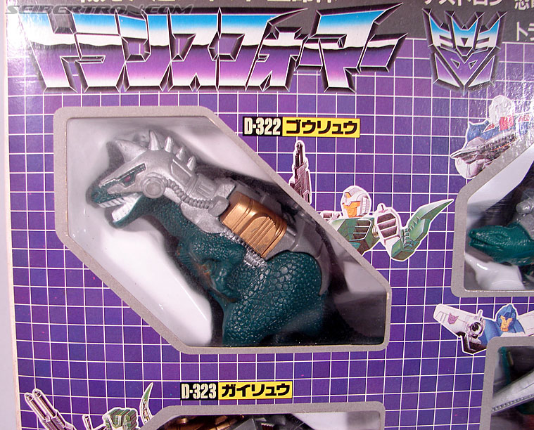 Transformers Victory Dinoking (Image #8 of 83)
