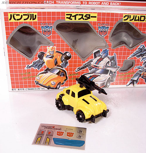 Transformers Victory Bumblebee (Bumble) (Image #8 of 69)