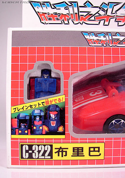 Transformers Victory Brain of Intelligence (Chie) (Image #1 of 25)