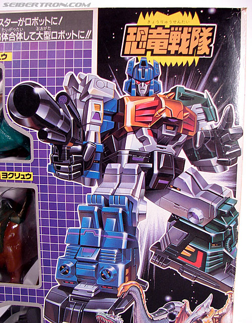 Transformers Victory Dinoking (Image #3 of 83)