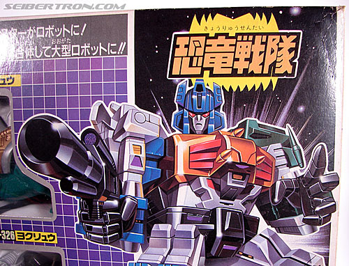Transformers Victory Dinoking (Image #4 of 83)
