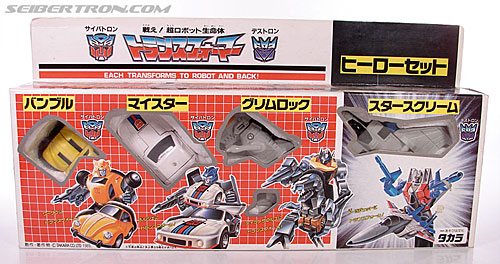 Transformers Victory Jazz (Meister) (Image #1 of 76)
