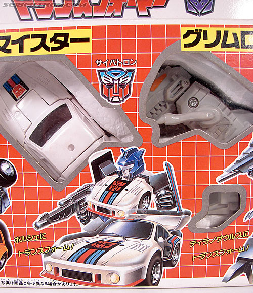 Transformers Victory Jazz (Meister) (Image #4 of 76)
