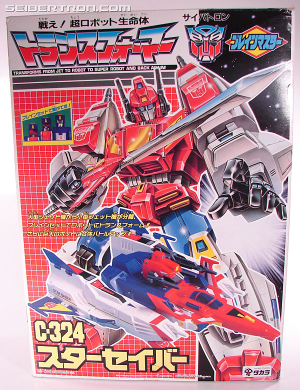Transformers Victory Star Saber (Image #1 of 157)