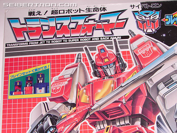 Transformers Victory Star Saber (Image #4 of 157)