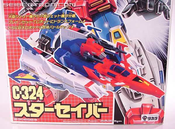 Transformers Victory Star Saber (Image #6 of 157)