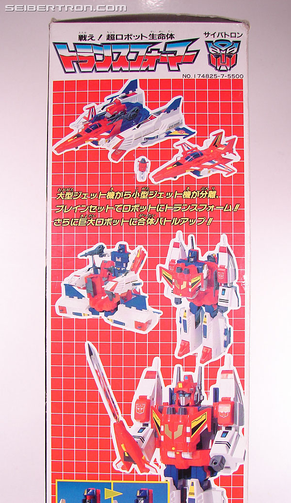 Transformers Victory Star Saber (Image #9 of 157)