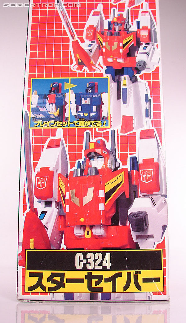 Transformers Victory Star Saber (Image #10 of 157)