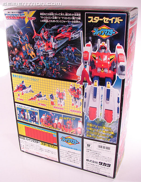 Transformers Victory Star Saber (Image #11 of 157)