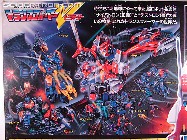 Transformers Victory Star Saber (Image #13 of 157)