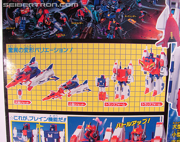 Transformers Victory Star Saber (Image #14 of 157)
