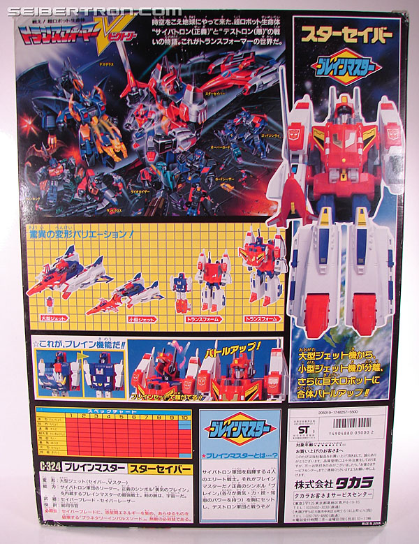 Transformers Victory Star Saber (Image #17 of 157)